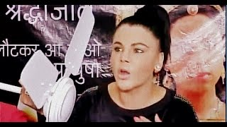 Rakhi Sawant Demands Removal Of Ceiling Fans - Appeal To PM Modi
