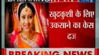 Pratyusha Banerjee death case: Boyfriend Rahul Raj Singh booked for abetment to suicide