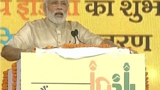 PM Narendra Modi Launches 'Stand Up India' Scheme For SC/ST