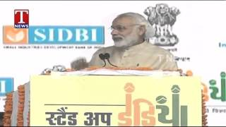 PM Narendra Modi Launches Stand up India scheme - Says It Aims To Empower Every Indian