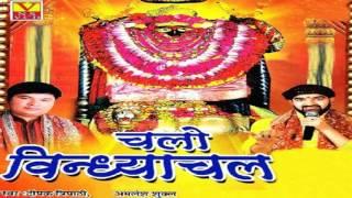 Superhit Bhojpuri Navratri Song 2016 - Mein To Navratri Me Aayi Hun - Arya Nandini Bhakti JUKEBOX
