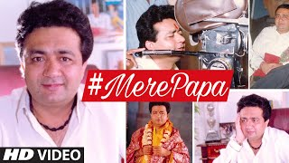MERE PAPA Video Song Out Now - GULSHAN KUMAR -  Tulsi Kumar, Khushali Kumar