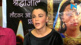 Rakhi Sawant burst into tears during PC for Pratyusha Banerjee case