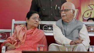 LK Advani's wife, Kamla Advani passes away