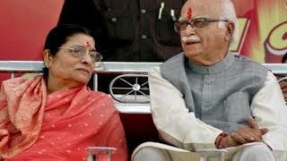 LK Advani's Wife Kamla Advani Passes Away: LK Advani Wife Death