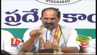 Congress To Give Counter Presentation To KCR Power Point Presentation - Uttam Kumar Reddy - iNews