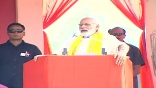 Not act of God, but act of fraud: PM Modi
