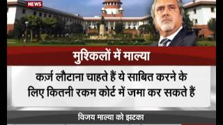 Banks reject Vijay Mallya's proposal, SC orders him to declare all assets
