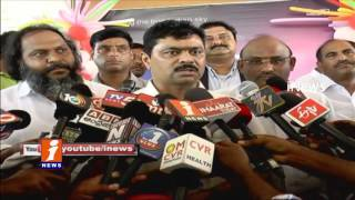 CM Ramesh Started Airline Services in Kadapa Airport - iNews