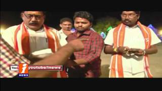 Srisailam Temple staff Selling Darshan Tickets in Black - iNews