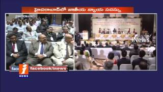 National Legal Authority Conference Meeting in Hyderabad - KCR - iNews