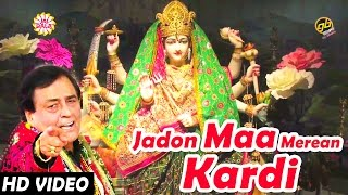 Jadon Maa Merean Kardi - Narendra Chanchal - Full Video - Navratri Special Bhetein 2016