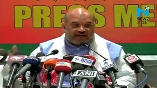 Assam Polls: Amit Shah retaliate BJP's commitment to seal Indo-Bangladesh border