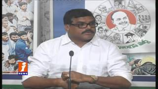 TDP Buying MLAs With Illegal Money Says Botsa Satyanarayana - iNews