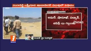 Swimming Fun Turns Death Of 4 Students - Ranga Reddy Dist - iNews