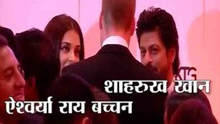 Prince William and Kate Middleton leave Bollywood awestruck
