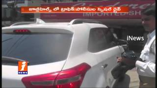 Traffic Police Special Drive - To Remove VIP Cars Glass Tints - Hyderabad - iNews