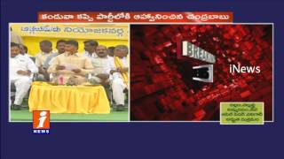 Jyothula Nehru Joined in TDP - iNews