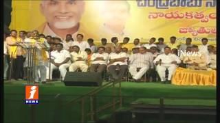 Jyothula Nehru Officially join TDP presence of Chandrababu Naidu - iNews