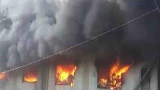 Thane: Fire breaks out in a four-story building in Bhiwandi Fire