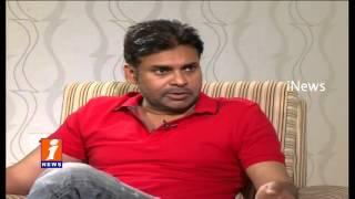 Pawan Kalyan About His New Movie Raja Gabbar Singh - Sardaar Exclusive Interview - iNews