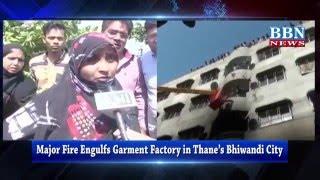 Major Fire Engulfs Garment Factory in Thane's Bhiwandi City: Bhiwandi Fire