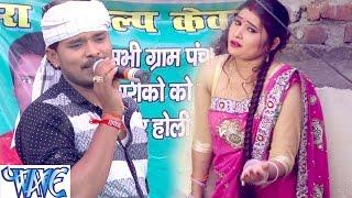 Chait Bhail Sawatiya - Luta Lahar Chait Me - Pramod Premi Yadav - Bhojpuri Chaita Song 2016