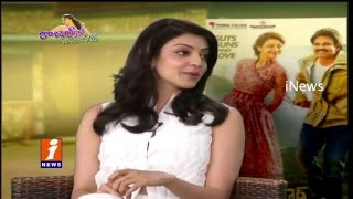 Chit Chat with Kajal Aggarwal About Sardaar Gabbar Singh Pawan Kalyan iNews