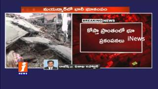 Powerful Magnitude Earthquake Hits Myanmar and East India  Srikakulam  iNews