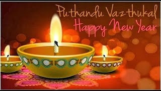 Happy Puthandu (Tamil New Year 2016)