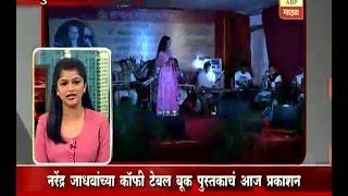 Batmya Superfast 7am: Ambedkar Jayanti