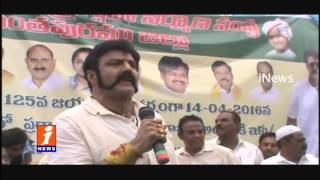 Balakrishna Launches Development Works In Hindupur - Dr BR Ambedkar 125th Birth Anniversary - iNews