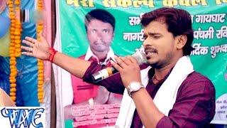 Bhaile Chait Me Janam - Luta Lahar Chait Me - Pramod Premi Yadav - Bhojpuri Chaita Song 2016