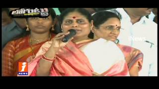 YS Vijayamma Wants to Reactive in YSRCP - Loguttu - iNews