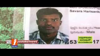 Girl cheated by lover - Lover Protest at Boy's house In Srikakulam - iNews