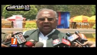 Telangana Congress Shivers Over TRS Operation Akarsh - Loguttu - iNews