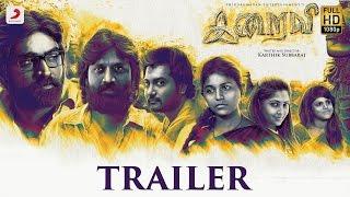 Iraivi - Official Trailer - SJ Surya, Vijay Sethupathi, Simha - Karthik Subbaraj, Santhosh Narayanan