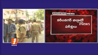 SI Recruitment exam Started in Telangana - iNews