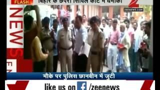 Bomb Blast in Chhapra Court: Chhapra Blast