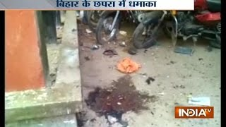 Crude bomb blast at Chapra Court in Bihar: Chhapra Blast