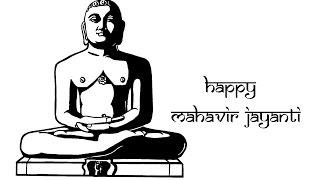 Saints, Sages & Gurus - Mahavir Jayanti