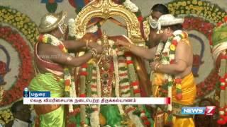 Meenakshi Thirukalyanam: Thousands of people attend Madurai Meenakshi sundareswarar thirukalyanam