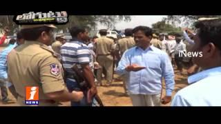 Protocol Controversy In Warangal District - Loguttu - iNews