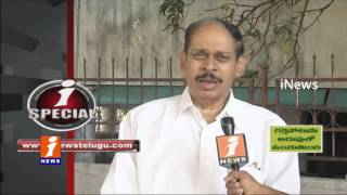 AP Cabinet Minsters Negligence Over People Problems - iSpecial - iNews
