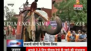 Three-day Jain festival of Mahavir Jayanti kicks off in Jaipur