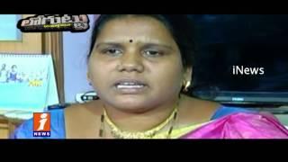 How Peethala Sujatha Got No1 Rank in Cabinet Minster Rankings  - Loguttu - iNews