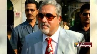 Vijay Mallya Convicted at Hyderabad Court