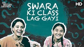 Swara ki class lag gayi  Nil Battey Sannata