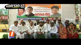 TRS Orations Akarsh Shift To Karimnagar District - Sridhar Babu - Loguttu - iNews