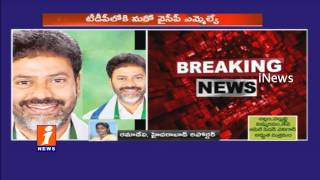 Kadiri YSRCP MLA Chand Basha To Join TDP - iNews
